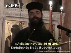π.Κονάνος ''Ψυχική γαλήνη σε καιρούς ταραχής'' Ρόδος 2013 Life Of Christ, Jesus Christ, Youtube, Death, Lord, Fathers, Dads, Parents, Youtubers