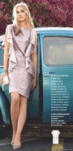 блуза, выкройка блузы, выкройка платья, платье, рукоделие, Бурда, шитье, Скачать, выкройки скачать,free pattern