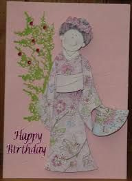 Image result for craft papernation couple