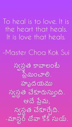 #quotes #UnfoldApp #MCKS #healing #PranicHealing #love