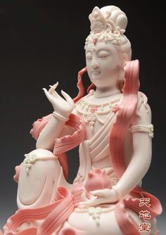 Guan Yin - Goddess of Mercy & Compassion basically gave up her life in Paradise because she couldn't ignore the cries of the suffering on Earth. Use rose quartz in meditation with Kuan Yin to replenish caregivers and people in helping professions.