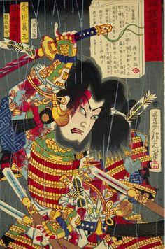 Imagawa Yoshimoto Ukiyo-e « Samurai Sword Shop Info Center Japanese Art Modern, Japanese Artwork, Traditional Japanese Art, Japanese Prints, Ronin Samurai, Samurai Art, Japan Illustration, Japanese Woodcut, Japanese Warrior
