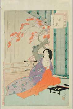 Women composing poetry, By; Toshikata Mizuno