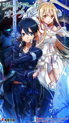 A capa do volume 18 da light novel de SAO tá épica
