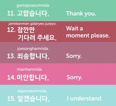 Are you a Korean learner? Or are you planning to visit Korea? Well, then these 25 Korean phrases are the ones you MUST learn. They are the most useful and basic phrases :) Oh, before getting started,...