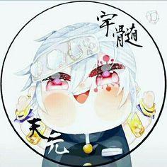 All Anime, Otaku Anime, Anime Chibi, Manga Anime, Manga Cute, Avatar Couple, Cute Anime Wallpaper, Anime Scenery, Cute Icons