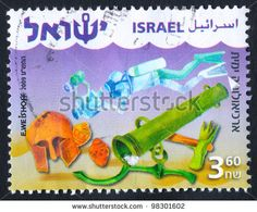 israel postage stamps | ISRAEL - CIRCA 2009: An used Israeli postage stamp issued in honor of ...