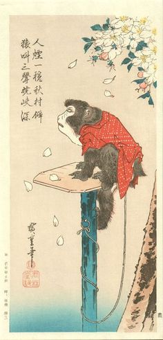 ARTMEMO Hiroshige - Singe attaché à un cerisier