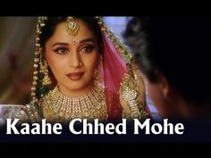▶ Kaahe Chhed Mohe (Full Song) - Devdas - Madhuri Dixit