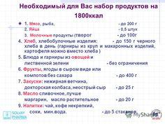 cb5158268e92ec84e2c254ccfdd3d3e6.jpg (800×600)