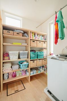 Home Organisation, Laundry Room Organization, Lava, Asian Style, My Room, Declutter, Storage, Interior, Table