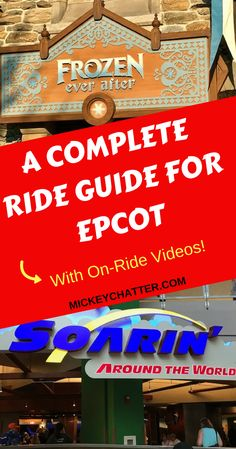 Your complete guide to every single ride at Disney's Epcot. Learn about all the Epcot rides so that you can plan your day and choose your Fastpasses. Disney World Rides, Disney World Florida, Disney World Parks, Walt Disney World Vacations, Disney Resorts, Disney Worlds, Florida Vacation, Family Vacations, Disney Travel