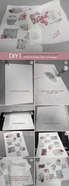 DIY II decorate box .. how to print on tissue paper