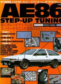 TOYOTA AE86 STEP-UP TUNING