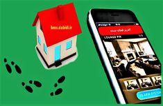 اهميت سنسورها در خانه هوشمند را می توان در مواردی همچون امنیت، کاهش مصرف انرژی و آرامش ساکنین مشاهده کرد و به کمک آن بین اجزاء هماهنگی ایجاد نمود. Nintendo Consoles, Games, Gaming, Game