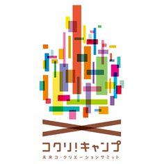 コクリ!キャンプのロゴ:多様性と化学変化を表現したロゴ | ロゴストック