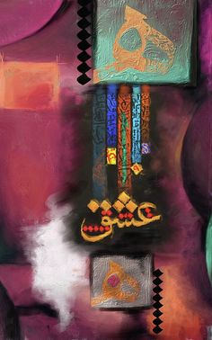 That is contemporary calligraphy with khat e deiwani . Arabic motif color palette and motif are used in this painting. Arabic Calligraphy Design, Islamic Calligraphy, Islamic Paintings, Arabic Art, Egyptian Art, Diy Painting, Diy Art, Fine Art Prints, Sufi