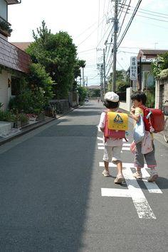 Everyday Japan, Fujisawa.