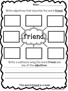 Parts of Speech, Balanced Equations Freebies | FirstGradeFaculty ...