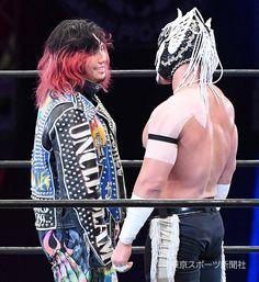 Japanese Wrestling, Japan Pro Wrestling, El Desperado, Kota Ibushi, Adam Cole, Kenny Omega, Models, Twitter, Lucha Libre