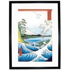 Japanese Wood Block - Lone Boat, Print, 30.48x25.4cm