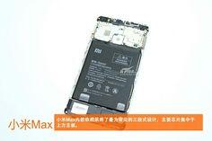 Mola: El Xiaomi Mi Max pasa por el taller y nos muestra su interior