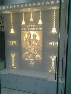 Unique Sign - offering Mandir, Corian Temple at Rs 1500 /per sq. feet in Delhi, Delhi. Read about company and get contact details and address. Temple Room, Home Temple, Interior Design Videos, Mandir Design, Pooja Mandir, Pooja Room Door Design, Temple Design, Puja Room, Prayer Room