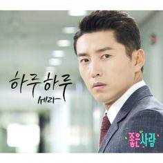 Sera - Everyday (하루하루)   Good Person OST Part 14