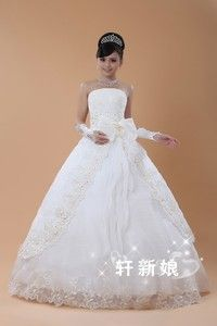 I think you'll like Fashionable Wedding Dress Ball Gown Bridal Gown Floor-Length Strapless Satin Bridal Dress Vestido De Noiva Size 2-20 WE351. Add it to your wishlist!  http://www.wish.com/c/53d069534497c53a0205068f