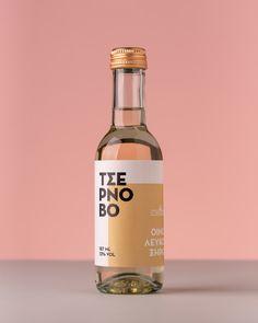 Tsernovo Wines Is Strikingly Subdued | Dieline