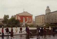 Предметы советской жизни - 1986. Интурист в СССР