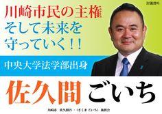 chitashi-omote4.jpg
