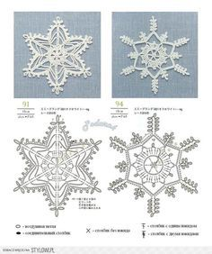 Tantissimi Fiocchi di neve all'uncinetto per Natale, da usare come sottobicchier. Lots of crochet snowflakes for Christmas, to be used as coasters, as Christmas decorations, as individual elements t Crochet Snowflake Pattern, Crochet Stars, Crochet Snowflakes, Crochet Mandala, Thread Crochet, Crochet Motif, Crochet Crafts, Crochet Doilies, Crochet Flowers
