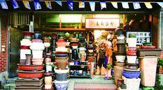 Taiwan Folk Arts in Taipei Cultural Center, Taipei, Folk Art, Artisan, Culture, Crafty, Popular Art, Craftsman