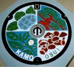 Kizugawa (Kamo-cho)