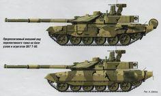 """Sức mạnh xe tăng chiến đấu chủ lực thế hệ 3 """"huyền thoại"""" của Nga - ảnh 9"""