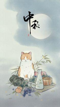 Cats art illustration ideas Ideas for 2019 Art And Illustration, Cat Illustrations, I Love Cats, Cute Cats, Neko, Japanese Cat, Photo Chat, Japan Art, Cat Drawing