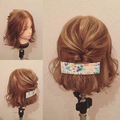 髪の毛が短いから可愛いアレンジができない。そんなことありません!美容師インスラグラマー@xxhishiki818xxさんのヘアアレンジが、とっても参考になるんですよ。ボブやロブの人は必見です!
