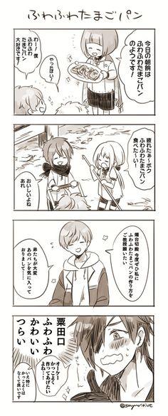 光忠「粟田口の子たちが一期くん含め全員フレンチトーストのことをふわふわたまごパンって呼ぶ」 - とうろぐ-刀剣乱舞漫画ログ