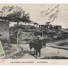 Κάρτ ποστάλ από τα κάστρα της Θεσσαλονίκης