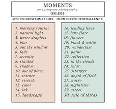 Instagram photography challenge focusing on the little moments while improving your photography skills! Hosted by @Rachel | Postcards from Rachel!