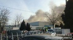 Exploding Samsung batteries just caused a fire at its Chines