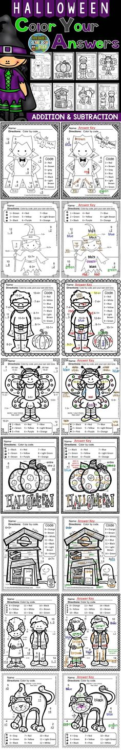 #Halloween Fun! Basic Addition and Subtraction Facts - Color Your Answers Printables! EIGHT No Prep Printables that can be used for your math center, small group, RTI pull out, seatwork or homework. Answer Keys Included. #TpT #FernSmithsClassroomIdeas $paid