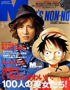One Piece & Takuya Kimura - Men's Non-No