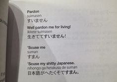 more useful Japanese