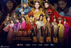 Cfensi   Your source for Chinese Entertainment News
