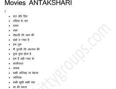 Movies Antakshari: Ladies Kitty Party Game Hindi