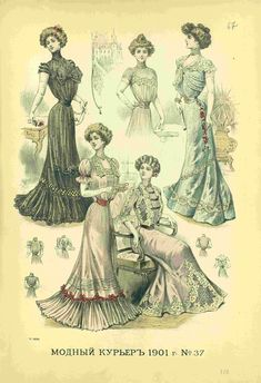 1900s Fashion, Edwardian Fashion, Vintage Fashion, Edwardian Era, Victorian, Mode Russe, Court Dresses, Fashion Illustration Vintage, Russian Fashion