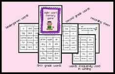 Sight Word Memory Game for Kindergarten, First Grade, and Second Grade