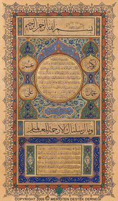 Hilyeler - Klasik Sanatlar - Hz. Muhammed (sav) - Son Peygamber